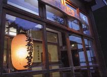 鯉川温泉玄関.jpg